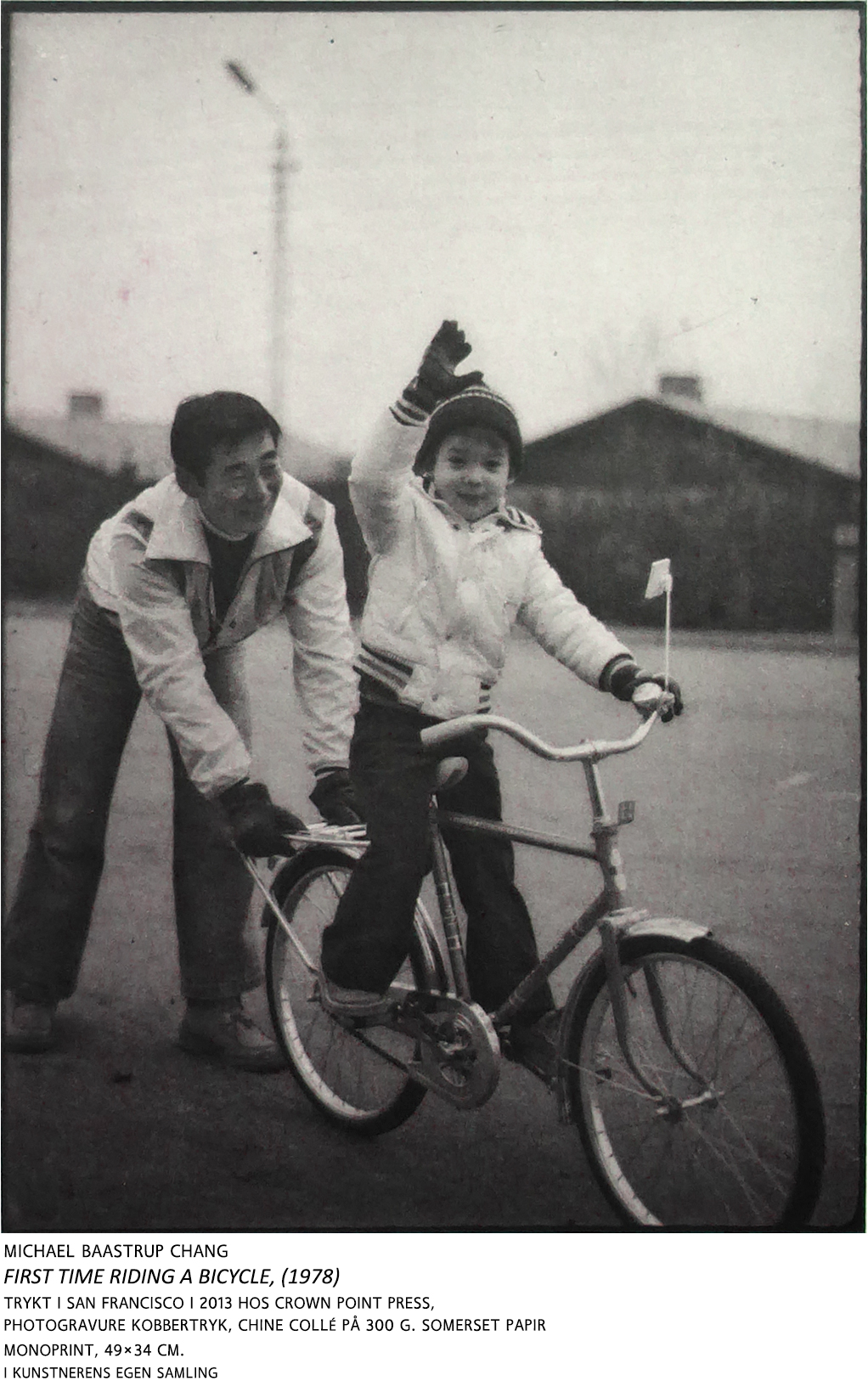 photo of michael baastrup chang and his father